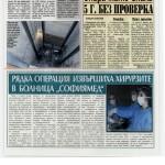 в. Телеграф